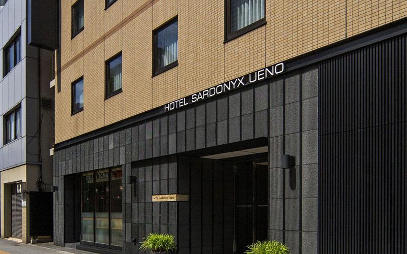 サードニクスホテル上野